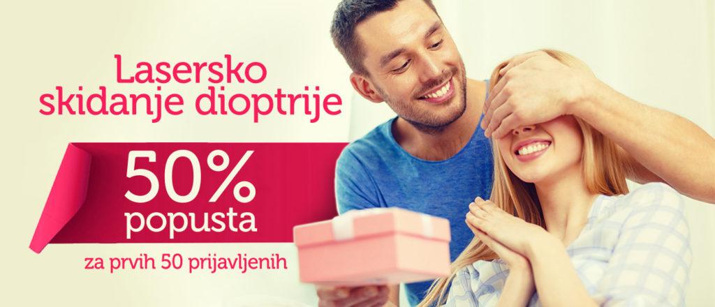Recite ZBOGOM vašoj dioptriji, po 50% nižoj ceni!