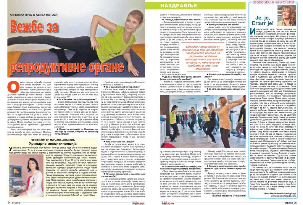TV magazinu novosadskog Dnevnika – dr Mirjana Anđelić Urinarna inkontinencija