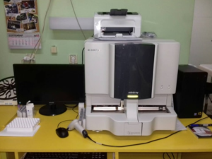 Три нова апарата за лабораторију