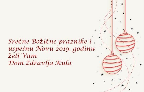 Božićna i novogodišnja čestitka