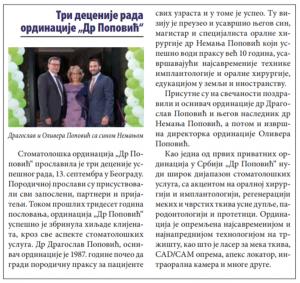 Dr Popović u magazinu Ekonometar