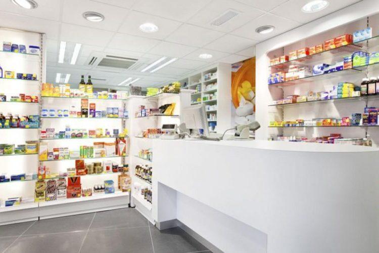 uslovi za otvaranje apoteke