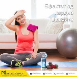 Ефектот од кардио вежбите