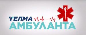"""Д-р Емилија Минова – спец. дерматовенеролог во """"Телма Амбуланта"""""""