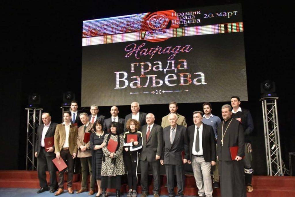 Četiri lekara Opšte bolnice Valjevo ovogodišnji laureati Grada
