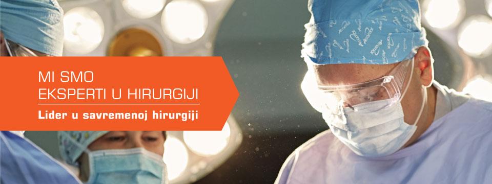 Operacija žučne kese po ceni od 100.000 rsd
