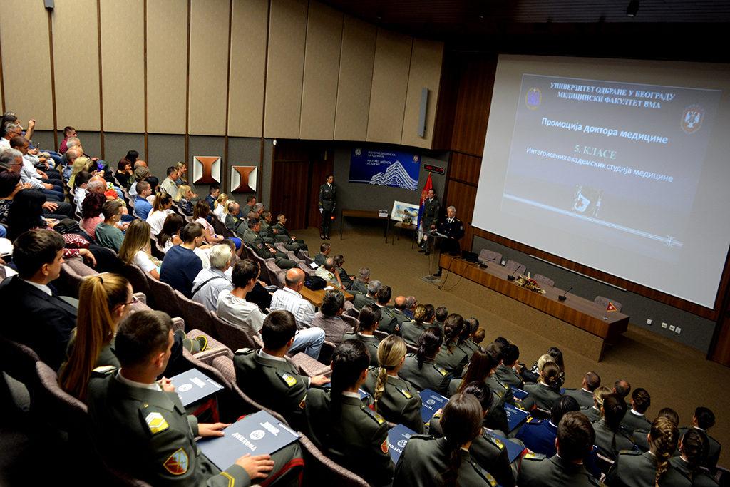 Одржана свечаност поводом доделе диплома кадетима 5. класе МФ ВМА УО