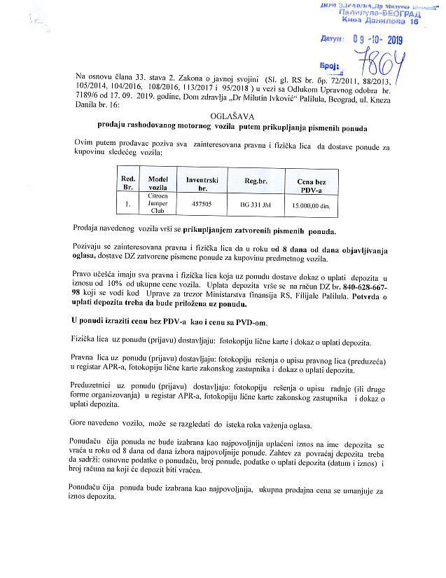 Продаја расходованог моторног возила 10.10.2019.